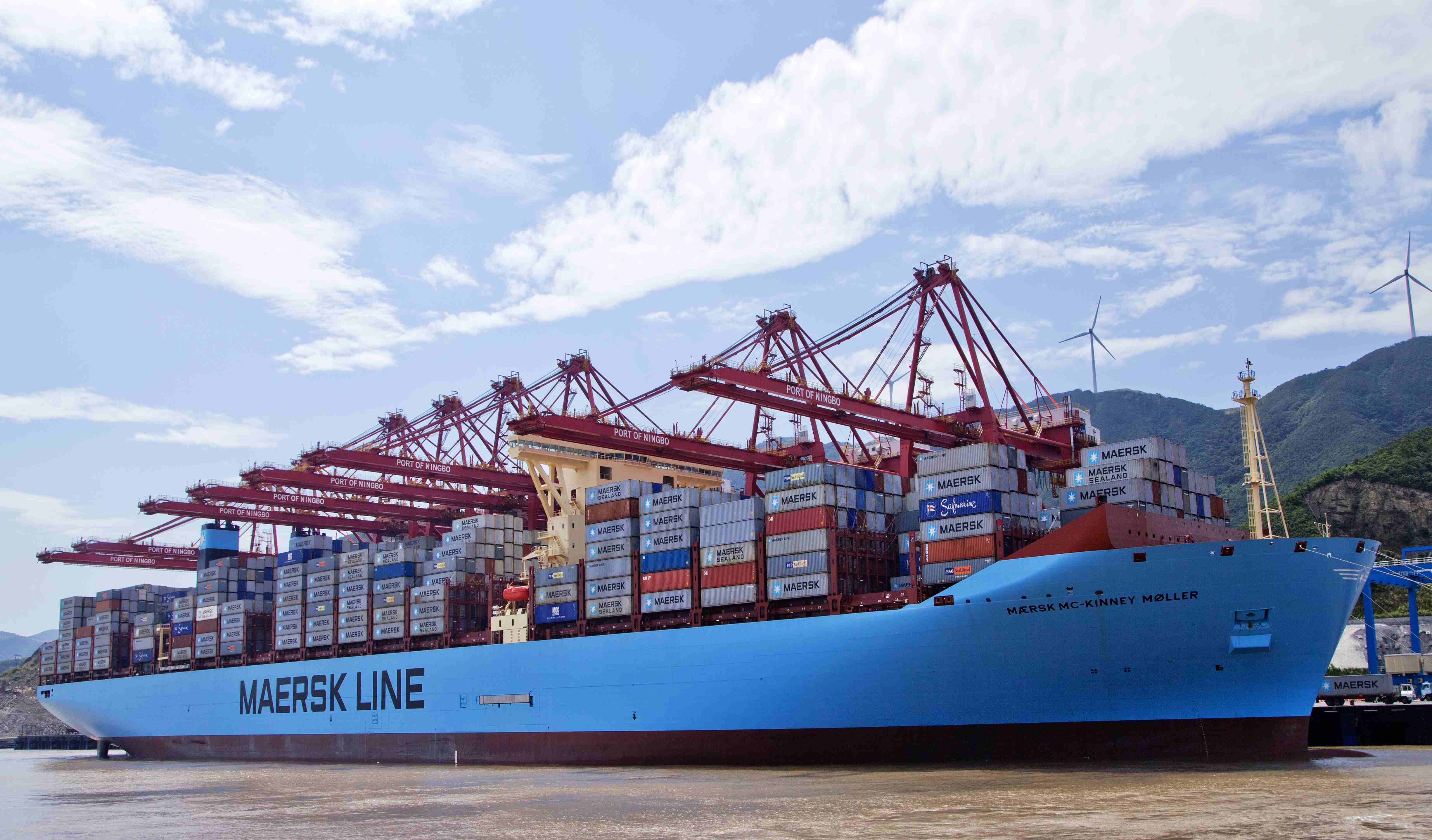 business and market exposure maersk line View thomas lee maersk's profile on linkedin,  thomas lee maersk manager at maersk line location hong kong  asia pacific regional and south china exposure.