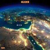 蘇伊士運河堵塞凸顯全球供應鏈風險